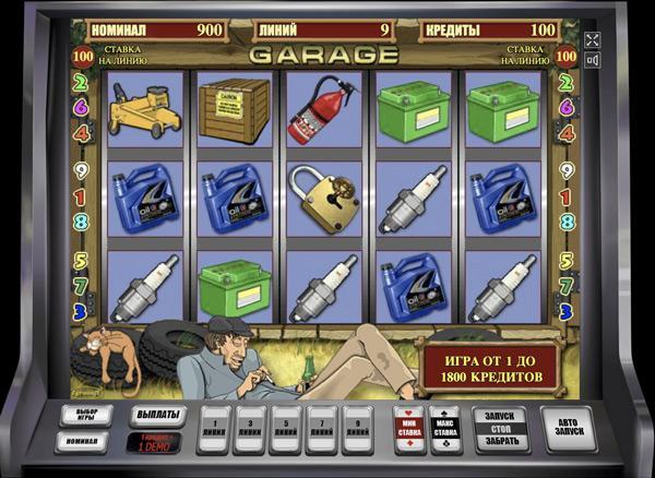 Играть Бесплатно или на деньги в игровые автоматы Гараж