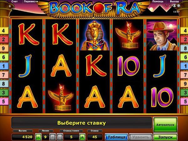 Грати Безкоштовно або на Гроші в Гральний Автомат Книжки