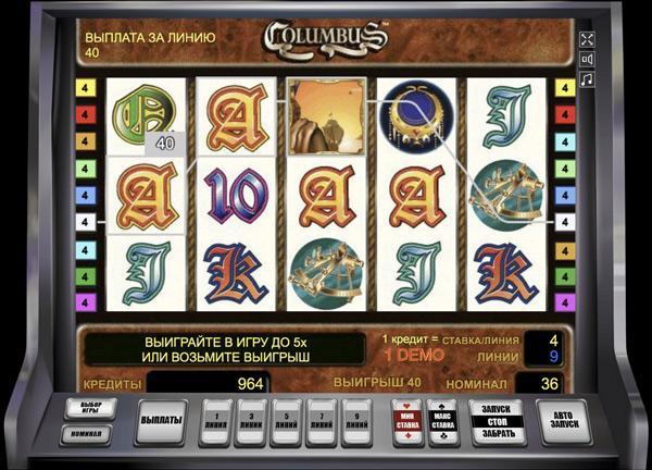 Грати Безкоштовно або на Гроші в Гральний Автомат Колумб