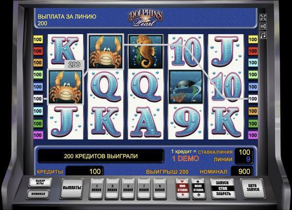 Грати Безкоштовно або на Гроші в Гральний Автомат Дельфіни