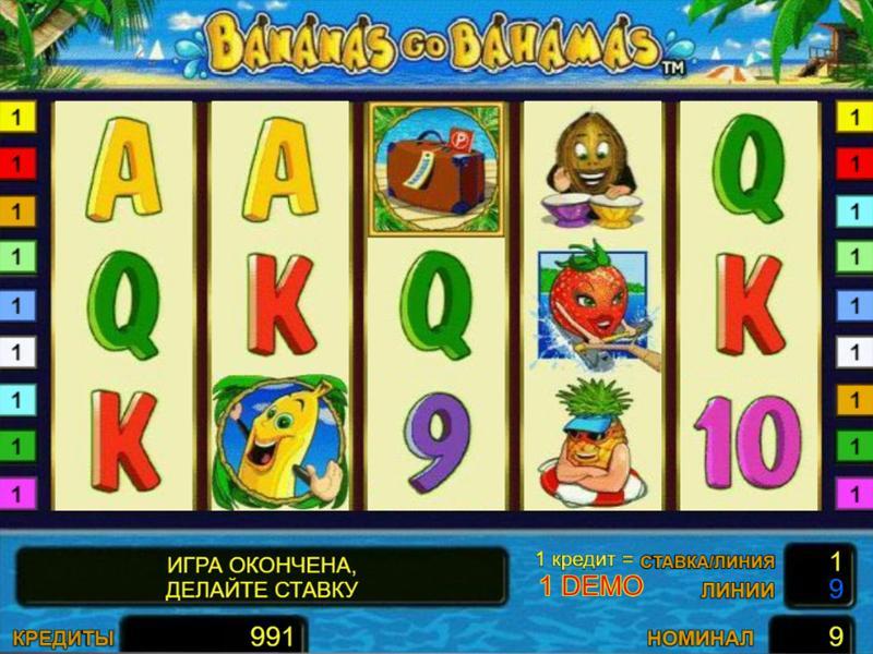 Грати Безкоштовно або на Гроші в Гральний Автомат Bananas go Bahamas