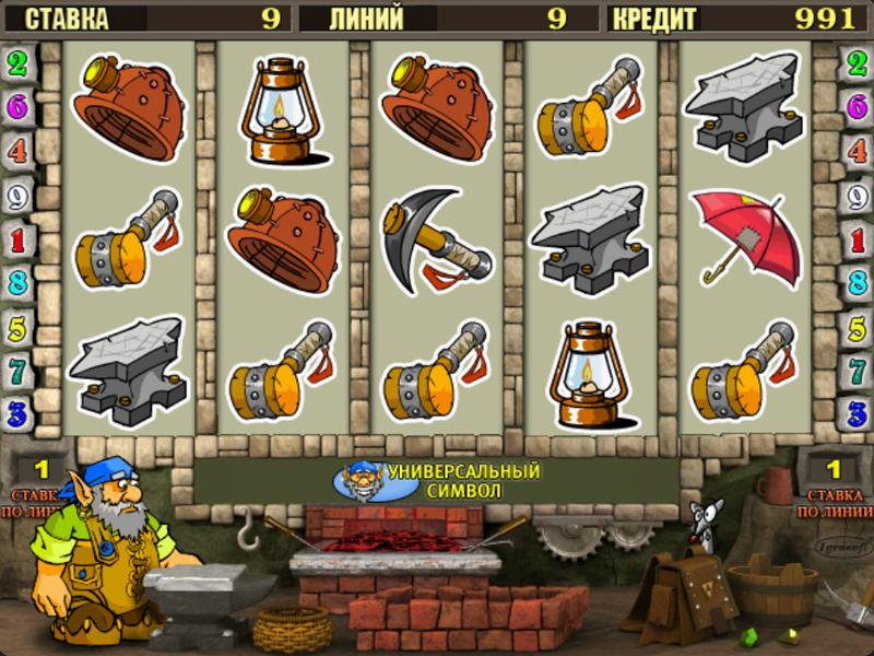Играть Бесплатно или на деньги в игровые автоматы Gnome