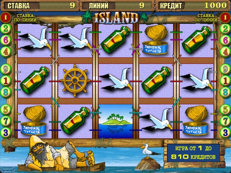 Грати Безкоштовно або на Гроші в Гральний Автомат Island