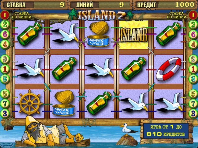 Играть Бесплатно или на деньги в игровые автоматы Island 2