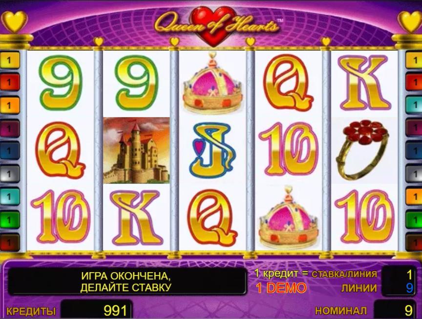 Грати Безкоштовно або на Гроші в Гральний Автомат Queen of Hearts