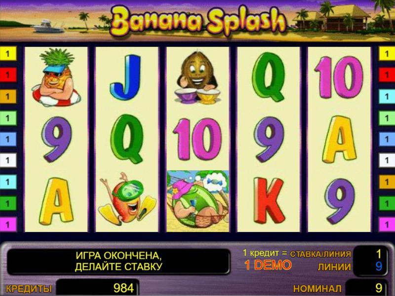 Играть Бесплатно или на деньги в игровые автоматы Banana Splash
