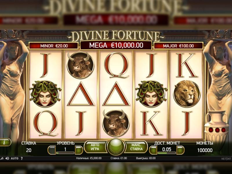 Грати Безкоштовно або на Гроші в Гральний Автомат Divine Fortune