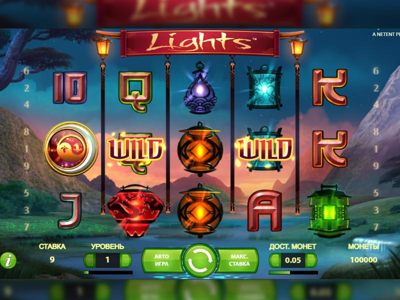 Грати Безкоштовно або на Гроші в Гральний Автомат Lights